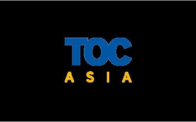 2019年亚洲码头运营峰会暨展览(TOC)